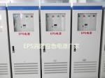 广州学校专用15KW集中式EPS电源 15KW消防应急电源