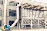 机械厂移动式伸缩房废气处理环保设备厂家 价格低