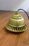 BAD85-LED防爆燈正品優質光源HRD91工廠燈泛光燈