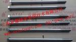 A453 Gr.660高温合金 螺栓