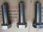 耐高温1.4854螺栓 不锈钢1.4854螺栓 1.4854