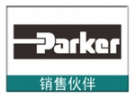 供应PARKER泵、阀:D111FBE01LC1NJW810
