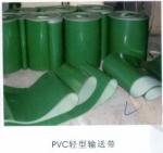 西南成都巴中PVC轻型输送带品牌厂家直销_价格实惠