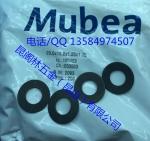 德國慕貝爾碟簧/Mubea進口碟形彈簧/盤形彈片