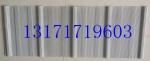 0.5彩钢穿孔压型钢板5孔5距开孔率23