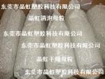 厂家供应消泡母粒,干燥剂,消泡剂,干燥母粒