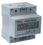 终端电能计量 终端电能计量报价