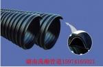 张家界HDPE钢带增强螺旋波纹管直销