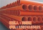 湘潭PVC-C电力电缆护套管采购
