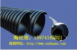 衡阳HDPE钢带增强管