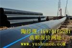 鄂州pe给水管生产厂家批发价格
