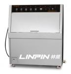定做紫外老化試驗箱 可編程紫外燈試驗箱