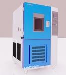 大型低温试验箱