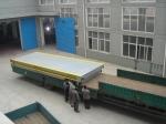 秦皇岛电子地磅厂 供求商机