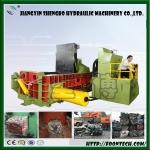供应废铁压块机规格,废金属专用压块机配置,