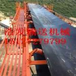 ep200橡膠輸送帶橡膠制品 輸送帶專業制造 超寬輸送帶浩發