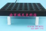DBF系列温控数显电热板/消解仪