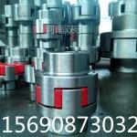 8Z001-46/2電機半聯軸器雙志供應廠家修復8Z001-