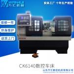 供應CK6140*750數控車床 臥式數控車床多功能車床可以