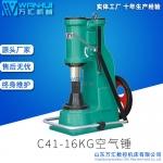 供應C41-16公斤首飾手工小型空氣錘 多功能小型空氣錘