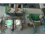德国菲尼克斯2766821MCR-PS-24DC/24DC/