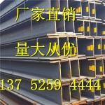泰安幕墙工程专用热镀锌角钢哪里卖