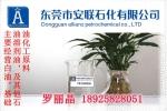 茂石化供应5号工业级白油用于橡胶塑料五金等行业