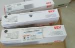 PH測量電極1720-000