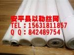 厂家大量出售聚四氟乙烯过滤网YL-7050型耐强酸强碱专用过