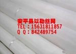 采购聚四氟乙烯过滤网30目-300目就到专业厂家雅威以勒