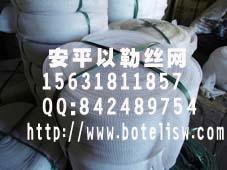 PP汽液过滤网140-400型/聚丙烯汽液过滤网现货供应