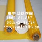 涤纶网_200目涤纶网布_涤纶印刷网_安平涤纶网生产厂家