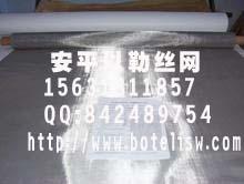 鎳網100目N6材質80目電池鎳網60目純鎳集流網