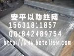 200目304/316L不锈钢网价格_斜纹不锈钢过滤网厂家