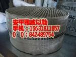 不锈钢填料 不锈钢丝网填料 不锈钢波纹填料 安平不锈钢填料网