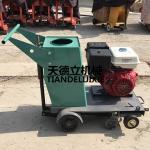 天德立HLQ-18型汽油混凝土切割机