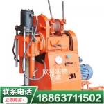 加固钻机 建筑注浆钻机 ZLJ-250矿用液压坑道钻机
