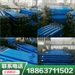 DW外注型单体液压支柱-100-110柱径行程范围支撑高度s