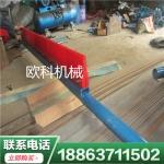 供应P型高分子聚氨酯清扫器 皮带机重型清扫器