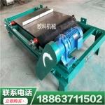 RCYD-14自卸式永磁除铁器 轻型强力除铁器