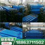 矿用国标DN内柱式单体液压支柱矿用支护内柱式单体液压支柱