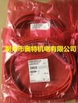 现货销售6XV1440-4AH50 西门子5米触摸屏连接电缆