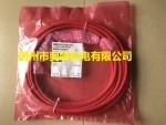 6XV1440-4AH80 西门子8米连接电缆