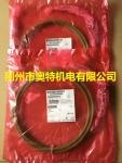6XV1440-4BH20 2米移动面板连接电缆 PROFI