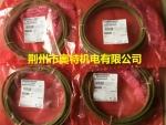 6XV1440-4BH50 现货销售西门子5米触摸屏连接电缆
