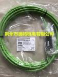 6AV2181-5AF08-0AX0西门子8米绿色连接电缆