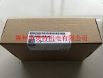 6AV2125-2AE13-0AX0第二代移动面板接线盒
