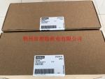6AV2181-5AG80-0AX0移动面板安装挂架