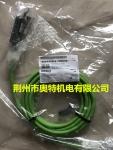 6AV2181-5AF05-0AX0西门子5米绿色连接电缆