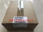 库存现货6AV6574-1AF04-4AA0西门子移动面板挂